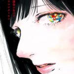 ヤマシタトモコ「運命の女の子」